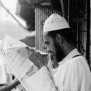 Collecting Information @ Bangladesh