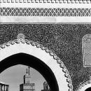 Gate Bab Bou Jeloud In Fez