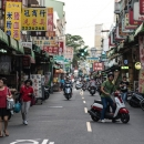 Street With Many Chinese Characters