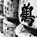 Libation In Dazaifu Tenman-gu @ Fukuoka