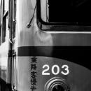日光軌道203号