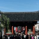 Kaminari-Mon Gate