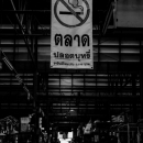 禁煙の看板