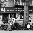 Wagon, Bicycles And People @ India