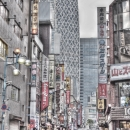 Cityscape In West Shinjuku