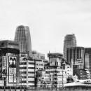 Shinkansen And Multiuse Buildings @ Tokyo