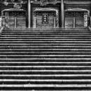Staircase @ Tokyo