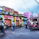 Street Corner Of Murshidabad @ India