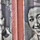 女優の微笑み
