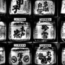 Sacred Sake In Hie Jinja