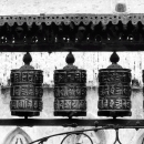 Prayer Wheel At Swayambhunath @ Nepal