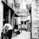 Narrow Street @ India