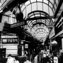 Shopping Arcade In Andong