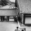 Couple Climbing A Steep Stairway @ South korea