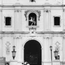 Entrance Of The Vigan Cathedral