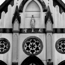 スレンバンにある聖母訪問教会