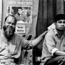 Smiling Face And Sulky Face In Front Of A General Store @ Bangladesh