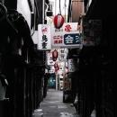 Elbow-bender Lane In Shibuya