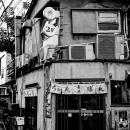 Small Noodle Shop