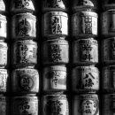 Sake Barrels In The Soft Sunlight