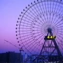 Ferris Wheel In Yokohama @ Kanagawa