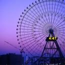Ferris Wheel In Yokohama