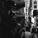 A Narrow Street In Asakusa @ Tokyo