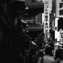 Narrow Street In Asakusa