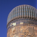 Top Of A Mosque In Shah-i-Zinda
