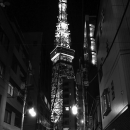 Tokyo Tower In The Night