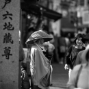A Buddhist Monk In The Street @ Tokyo