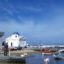Old Harbor Of Mykonos