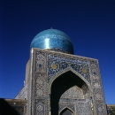Blue Mosque In Samarkand