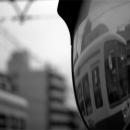 Arakawa Line In The Mirror @ Tokyo