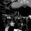 Worshipers In Yushima Tenman-Gu