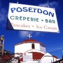 Signboard Of Poseidon