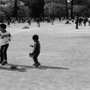 Three Kids Playing On The Lawn @ Tokyo