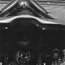 Nio-mon Gate In Naritasan Shinsho-ji