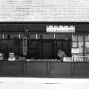 鹿島神宮のお店