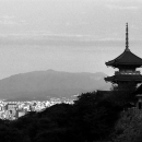 Three-storied Pagoda And The City