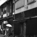 Two Women In Kimono Walking Away