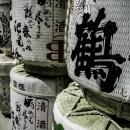Libation In Dazaifu Tenman-Gu