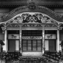 Main Hall Of Shuri Castle