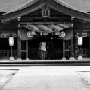 Facade Of Yaegaki Jinja
