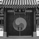 華城行宮の中陽門