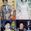 Posters Of Traditional Ballad Singers