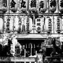 金丸稲荷神社の提灯