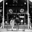 Couple In Tsukiji Namiyoke Jinja