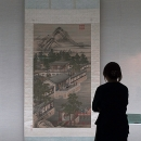 Hanging Scroll And Woman
