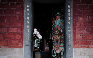 Door Of Dalongdong Baoan
